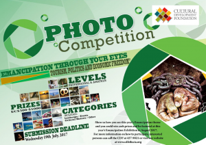 emancipation-photo-exhibition-competition-2017